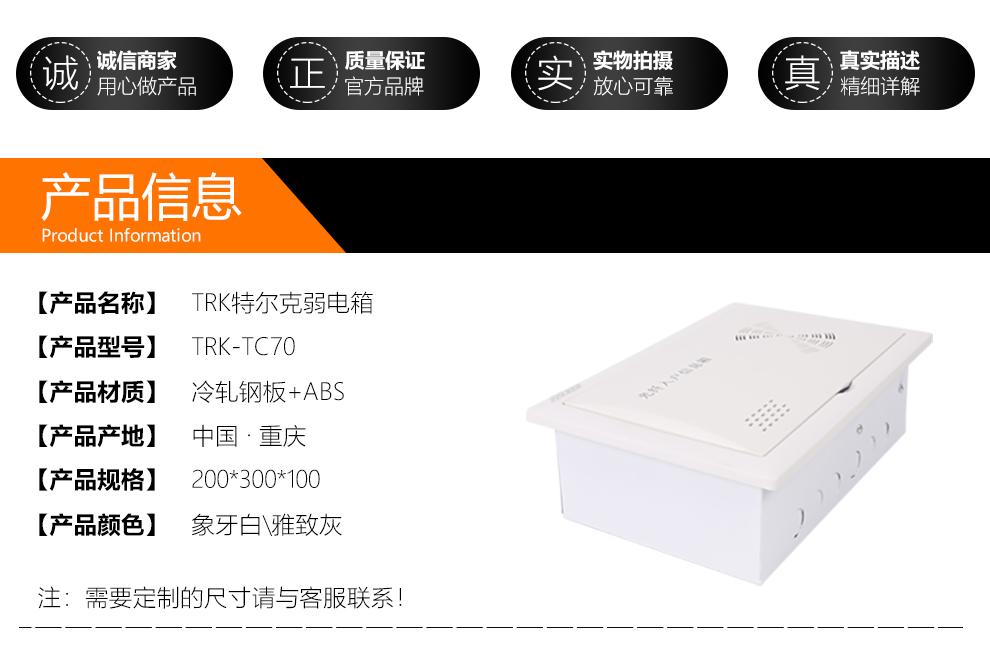 TC70_02.jpg