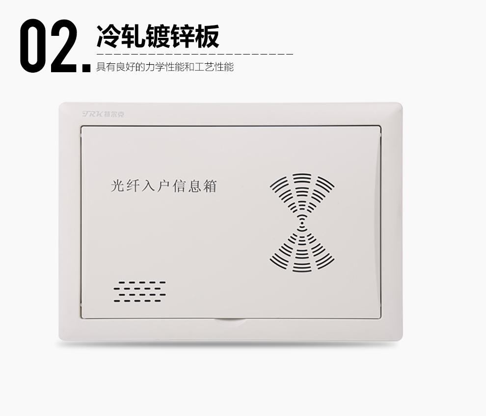 TC70_05.jpg