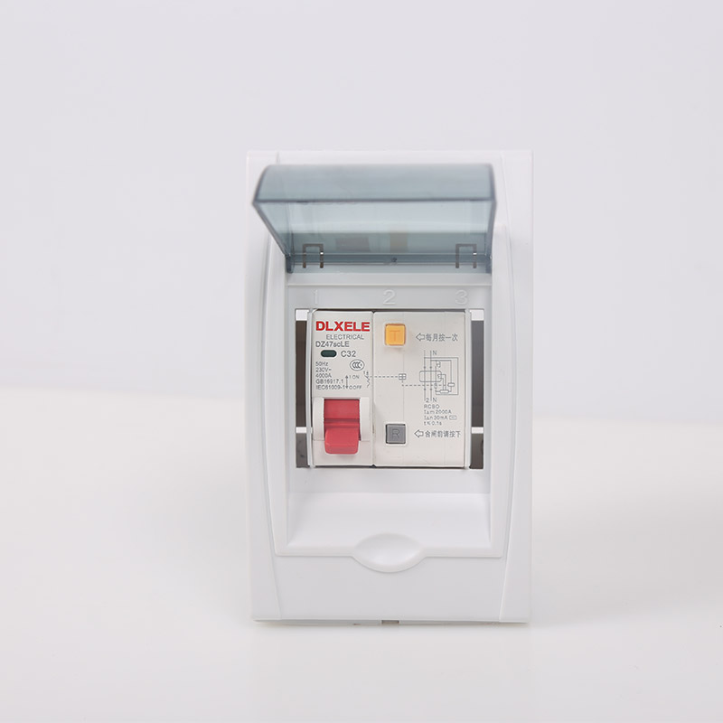 TCLSJS空调漏电开关带防水盒
