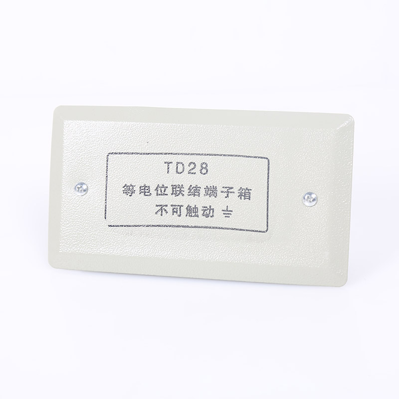 T28等电位联结端子箱